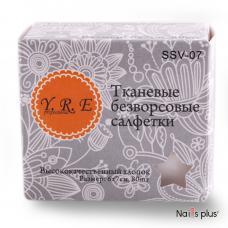 Тканевые безворсовые салфетки YRE хлопок (6х7 см, 80 шт.)