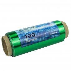 Фольга для мелирования 100м (цветная) зеленая