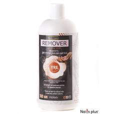 Remover (500 мл)