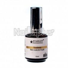 Праймер для ногтей безкислотный Starlet Professional15мл