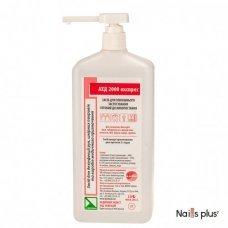Средство для дезинфекции кожи АХД 2000 экспресс, 1л