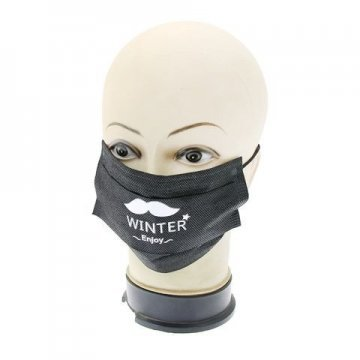 Медицинская маска для лица черная усы 5 шт.