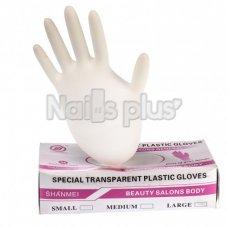 Перчатки одноразовые виниловые белые, размер S (100 шт.)